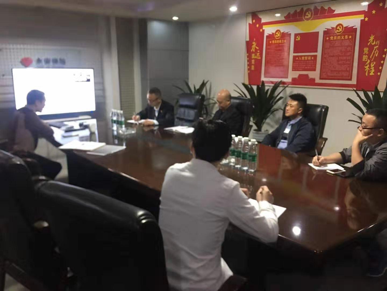 泛华公估四川分公司应邀为永安财险进行建工险作业技能培训